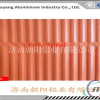 铝瓦楞板销售厂家-选朝阳铝业