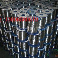 退火铝丝 铝线铝丝价格 厂家报价
