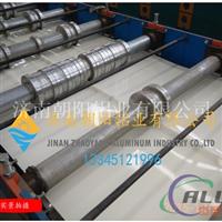 0.7个厚度铝瓦价格-铝的密度是多少?