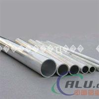 供应瓦楞铝板价格