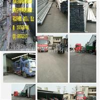 郑州净化板铝材活动房铝材