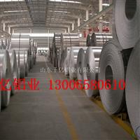 铝卷价格 铝卷厂家 铝卷的规格