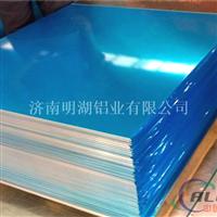 工具箱专用铝合金板 5052铝板