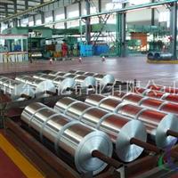 较专业的铝卷供应厂家