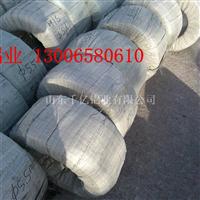 厂家销售铝丝 铝线 铝镁合金丝