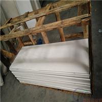 传祺4s店天花吊顶专用镀锌钢板金属材料