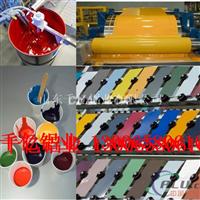 彩涂铝卷油漆工艺 生产厂家 彩涂铝卷价格