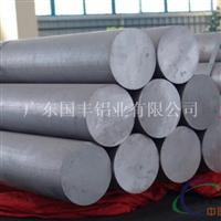 7075超硬铝棒供货商