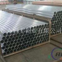 优质2011薄壁铝管