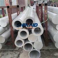 进口2A10氧化铝管、2A10铝扁管