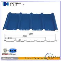 【压型彩钢板厚度】常用压型彩钢板规格厚度