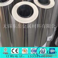 现货0.4mm的铝板价格