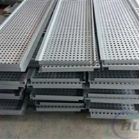 广州番禺直供广汽传祺钢制穿孔外墙装饰板