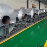 0.4毫米铝卷 保温铝卷 多钱一吨