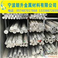 供应6061  6061铝管  铝棒
