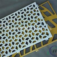3mm外墻雕花鋁單板