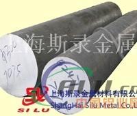 AA7075铝棒质量