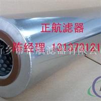 HP604L33-6EV海普洛離子交換樹脂(除酸)濾芯