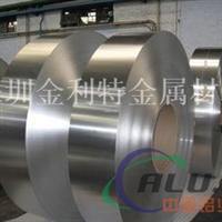 供应今日铝带报价,0.5mm铝带批发