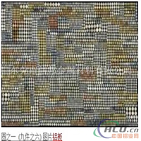超厚7009花纹复合铝板,防滑装饰板质量好