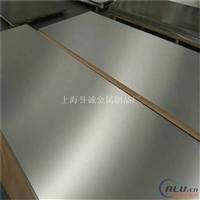 较新执行标准 5083铝板