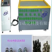 诺虎供应高精密压铸件去毛刺抛光机价格