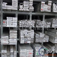 供应国丰7075高硬度铝排