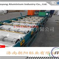 生产加工铝瓦楞板的厂家-朝阳铝业