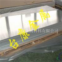 进口5052铝合金板5052 铝合金板折弯 台康