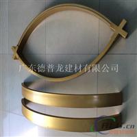 型材拉弯四方管 人工烧焊铝板弧形铝方通