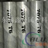 供应2017铝棒,易切削,硬度高