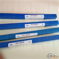 斯米克Ag10钎焊料HL301银焊条HL301银焊丝