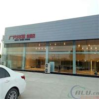 广汽传祺4S店外墙镀锌钢板 室内吊顶天花