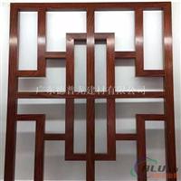 铝格栅窗花 木纹铝窗花多少钱一平方