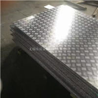 现货4个厚花纹铝板价格