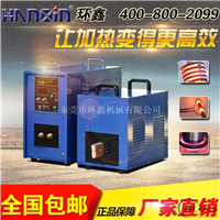 环鑫黄金熔炼设备安装,HGP-40黄金熔炼原理