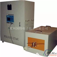 专业制造金属粉末重熔加热设备