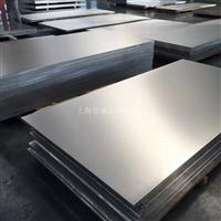 铝板 5a02成形加工性能