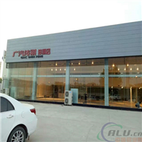 连云港广汽传祺钢制穿孔外墙装饰板生产厂家