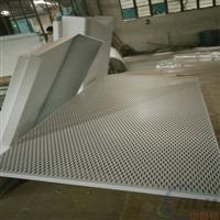 来宾市启辰4S店白色镀锌钢铁板天花吊顶