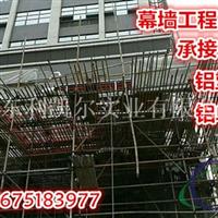 鋁單板鋁塑板包工包料安裝承包施工
