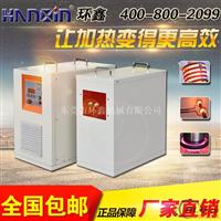 环鑫金熔炼设备厂家,HZP-90金熔炼设备操作