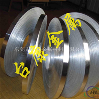 5052铝合金铝线铝排 6063铝线台康金属