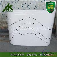 厂家供应蚀刻铝单板 外墙装饰铝板