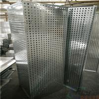 广汽传祺外墙冲孔镀锌钢铁装饰板