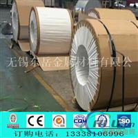 3003保温铝板一公斤价格