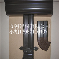 彩铝雨水槽专业生产厂家