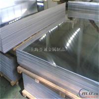 2017t6铝合金板密度
