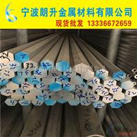6061铝板 6061铝棒 专业切割下料