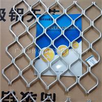 铝合金八字网 长腰孔铝网板 金属装饰建材